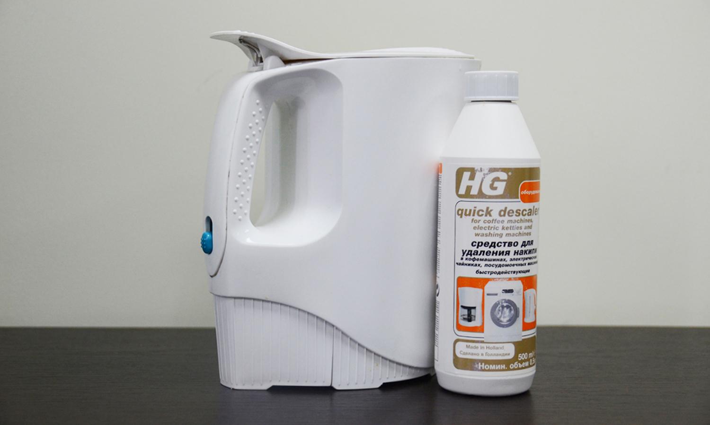 Очистить чайник от накипи с помощью HG!