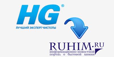 Уникальная бытовая химия HG стала еще доступнее!  Теперь в трех новых магазинах сети RUHIM.RU!