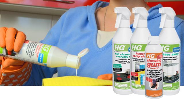 Средства HG: безопасность в любой период