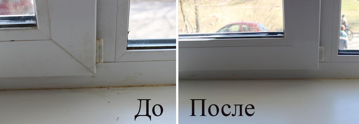 Как отбелить пластик на окнах