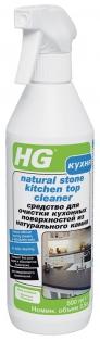 Средство для очистки кухонных поверхностей из натурального камня HG