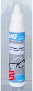 Чистящее средство для очков и оптики HG