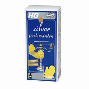 Перчатки для очистки изделий из серебра HG
