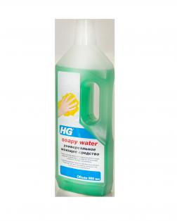 Универсальное моющее средство HG
