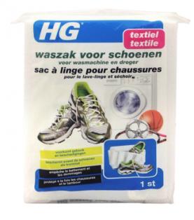 Мешок для стирки кроссовок HG