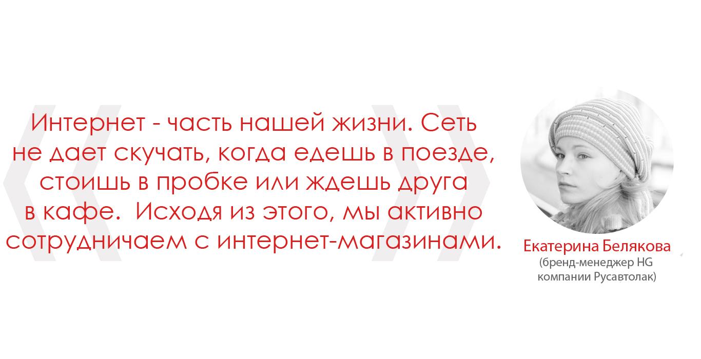 Екатерина Белякова: «Средства HG не требуют силы Рембо  и дополнительных аксессуаров для очистки!»