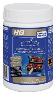 Средство для очистки ювелирных изделий HG