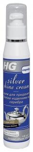 Крем для придания блеска изделиям из серебра HG