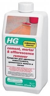 Средство для удаления известкового, цементного налета и пятен HG