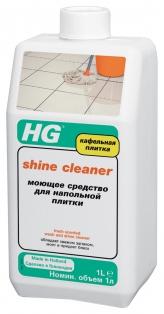 Моющее средство для напольной плитки HG