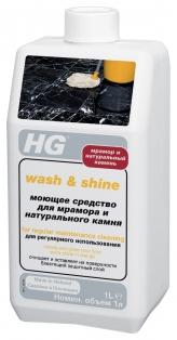 Моющее средство для мрамора и натурального камня HG