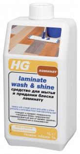 Средство для мытья и придания блеска ламинату HG