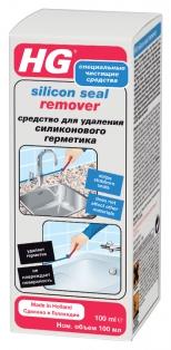 Средство для удаления силиконового герметика HG