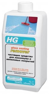 Чистящее средство для линолеума и виниловых покрытий HG