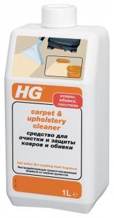 Средство для очистки и защиты ковров и обивки HG