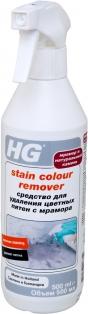 Средство для удаления цветных пятен с мрамора HG