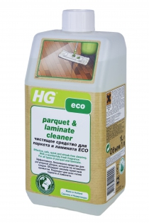 Чистящее средство для ламината и паркета ЭКО HG