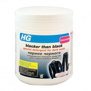 """Специальное моющее средство для стирки темных вещей """"Чернее черного"""" HG"""