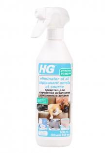 Средство для устранения источников неприятного запаха HG