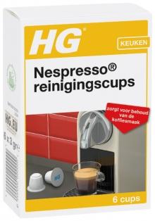 Капсулы для очистки кофемашин Nespresso HG