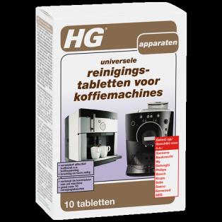 Универсальные чистящие таблетки для кофемашин HG